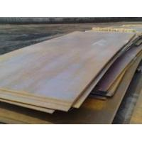 Buy cheap allibaba-com china supplier din standard st37-2 st52 steel channel from Wholesalers