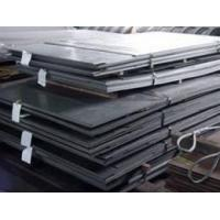 Buy cheap steel round bar st37-2 from Wholesalers