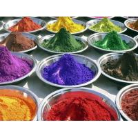 Buy cheap SOLVENT DYES METAL COMPLEX SOLVET DYES from Wholesalers