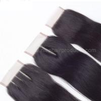 Buy cheap Lace closure Silk straight lace closure free way middle way three way closure from Wholesalers