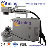 Buy cheap Portable shape fiber marking machine from Wholesalers