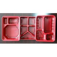 China Disposable Plastic Sushi Packing Tray Food Container with Lid for Takeaway on sale