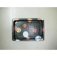 Buy cheap Disposable Big PS Black Round Sushi Tray for Food Service from wholesalers