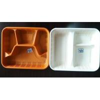 Buy cheap Disposable Transparent Container from wholesalers