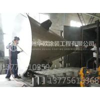 Drying equipment single cone cans
