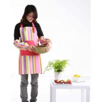 Buy cheap apron (14) from Wholesalers