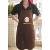Buy cheap apron (28) from Wholesalers