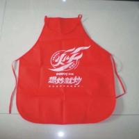 Buy cheap apron (13) from Wholesalers