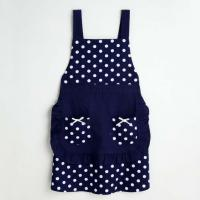 Buy cheap apron (27) from Wholesalers