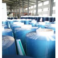Buy cheap Super transparent films/super clear films from Wholesalers