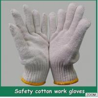 Buy cheap cotton gloves from Wholesalers