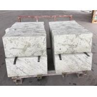 Buy cheap Import Andromeda White Granite Tiles Thickness 2cm from Wholesalers