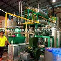 Waste Oil Recyclcing Mahine For Used Lubricating Oil
