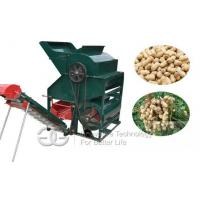 Buy cheap Hot Sale Automatic Farm machinery Peanut Picker With High Quality from wholesalers