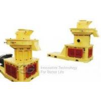 Buy cheap High Efficiency Rice Husk Pellet Mill from wholesalers