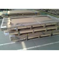Buy cheap motor driven xy table from Wholesalers