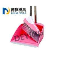 Buy cheap Broom dustpan combination plastic injection mold from Wholesalers