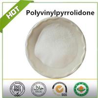 Buy cheap Factory Supply Pvp K30 Polyvinylpyrrolidone from Wholesalers