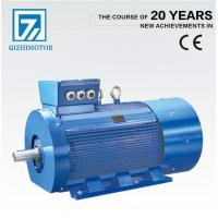 Buy cheap IE3 three-phase asynchronous motor from Wholesalers