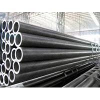 Buy cheap 76mm JIS G3444-1994 carbon seamless steel pipe for civil engineering from Wholesalers