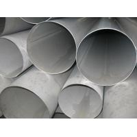 Buy cheap Cold Rolled Stainless Steel Pipe Tube from Wholesalers