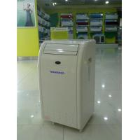 Buy cheap 12000BTU Remote Control Energy Saving Portable Air Conditioner from Wholesalers