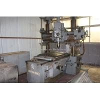Buy cheap MITSUI Seiki 6A Jig Boring Machine from Wholesalers