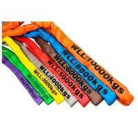 Buy cheap Round Slings from Wholesalers