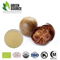 Buy cheap Herbal Extract Powder Luo Han Guo from Wholesalers