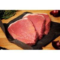 Buy cheap Beef Eye round from Wholesalers