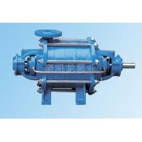 Buy cheap Multistage Centrifugal Pump Multistage Centrifugal Pump from Wholesalers