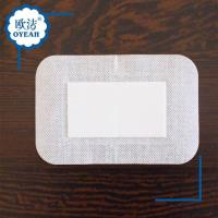 Buy cheap Wound Care Dressing from Wholesalers