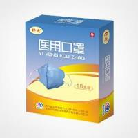 Buy cheap Medical mask from Wholesalers