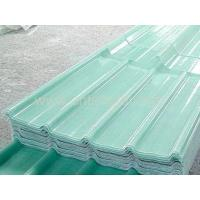Buy cheap FRP Lighting Roof Sheet from Wholesalers