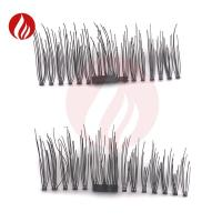Buy cheap Magnetic Lashes M-11 from Wholesalers