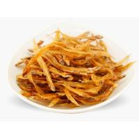 Buy cheap Cat Food Small Dried Fish from Wholesalers