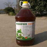 Buy cheap Fermented wine factory from Wholesalers