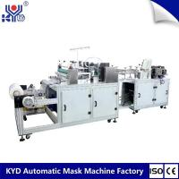 KYD-N006 Disposable Bouffant Cap Making Machine