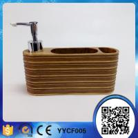 Buy cheap The stripe shape kitchen accessories from Wholesalers