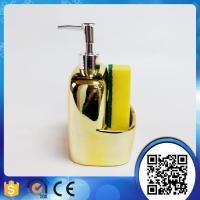 Buy cheap The electroplating gold kitchen accessories from Wholesalers