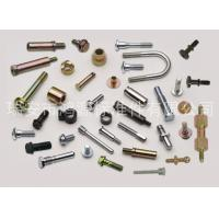 Buy cheap Axle glove and special Bolt,screw type and axle type fastening unit from Wholesalers