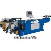Buy cheap Other Machine Mesin Bender Pipa CNC (CNC Pipe Bender Machine) from Wholesalers