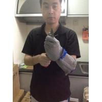 Buy cheap butcher glove protectinglove,safe glove,stainless steel glove,wire glove from Wholesalers