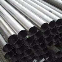 Stainless stee tube