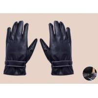 Buy cheap Far Infared Floor Warmers GL12 gloves from Wholesalers