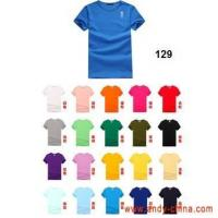 Buy cheap T-shirt Item NO: ATETS004 from Wholesalers