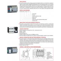 Buy cheap DUAL POWER AUTOMATIC TRANSFER SWITCH from Wholesalers