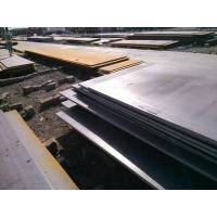Buy cheap 2235 stillwater drive mesquite texas steel plate from Wholesalers