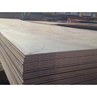 Buy cheap A572 steel A572 steel a572 steel pipe steel plate from Wholesalers