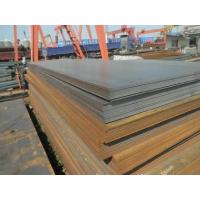 Buy cheap rst 37-2 steel steel plate from Wholesalers
